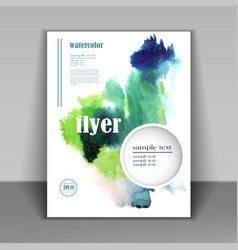 watercolor pattern booklet vector image vector image