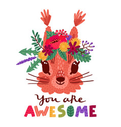 you are awesome hand drawn vector image