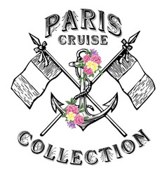 vintage cruise vector image