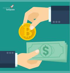 blockchain bitcoin exchange icon vector image vector image