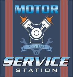 Engine service vector