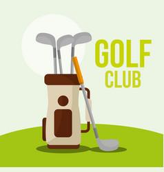golf club bag equipment on grass vector image