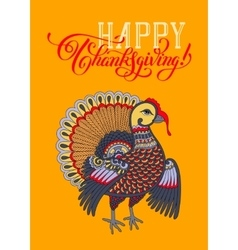 Happy Thanksgiving Day decorative greeting card vector