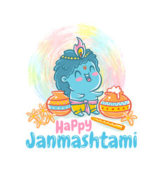 little krishna in kawaii style vector image