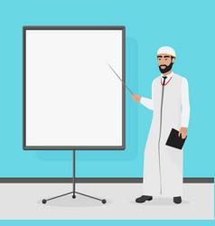 arabian businessman at a presentation cartoon vector image vector image
