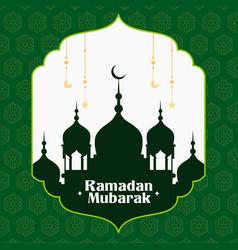 Banner design ramadan mubarak vector