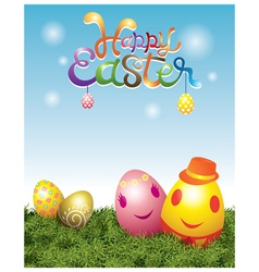 Easter Eggs with Smiling Face vector image vector image