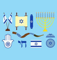 Jewish symbols colored vector