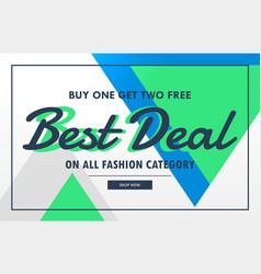 modern sale voucher banner for best deal vector image
