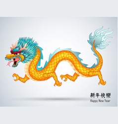Chinese dragon isolated background vector