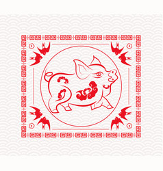 Chinese new year 2019 graphic design vector