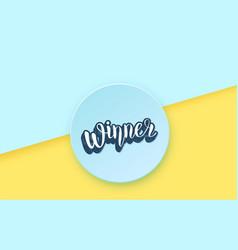 winner card vector image