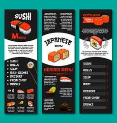japanese menu for sushi restaurant or bar vector image vector image