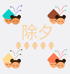 East people collection vector