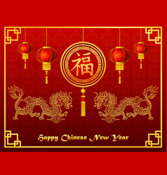 Chinese new year with lantern and golden dragon vector