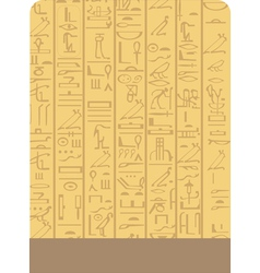 Egypt background vector image