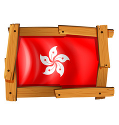Hongkong flag in wooden frame vector