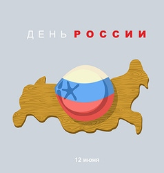 Meat dumpling in color Russian flag lies on vector image