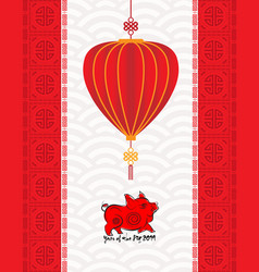 chinese new year background year of the pig vector image