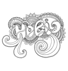 coloring page word holito the indian holiday on vector image