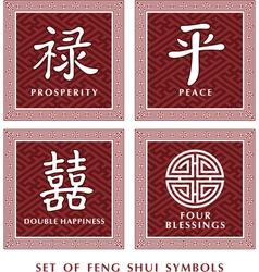 Feng Shui Set vector image vector image