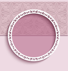 round frame with cutout border pattern vector image