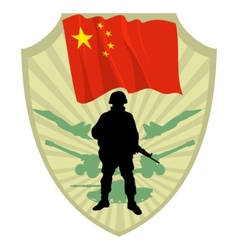 Army of China vector image vector image