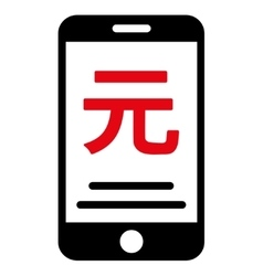 Renminbi Yuan Mobile Payment Icon vector