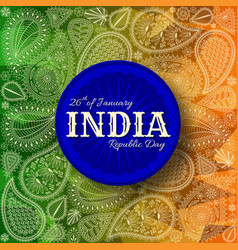 26th of january india republic day vector