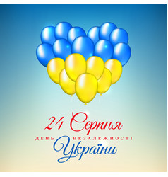 August 24 independence day ukraine template heart vector