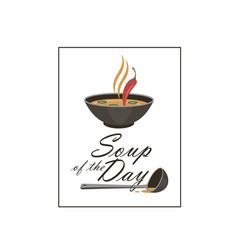 bowl soup vector image