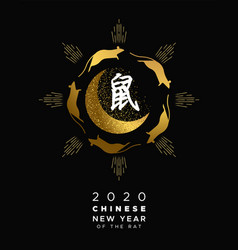 Chinese new year 2020 gold glitter rat moon card vector