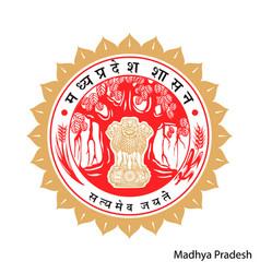 Coat arms madhya pradesh is a indian region vector