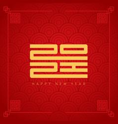 happy new year 2021 brochure or calendar design vector image
