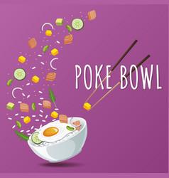 Hawaiian poke salmon bowl with greens vector