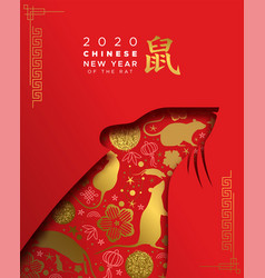 Chinese new year 2020 gold red papercut rat card vector