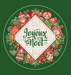 Christmas card joyeux noel joyous noel decor vector