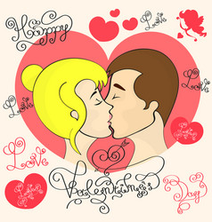 couple in love kiss vector image