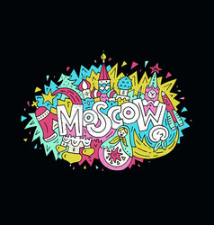 travel to moscow concept vector image