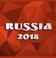 russian red background 2018 trend vector image