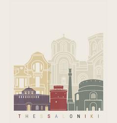 thessaloniki skyline poster vector image