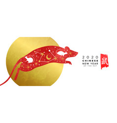 Chinese new year 2020 red rat on gold moon banner vector