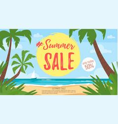 Cartoon style summer sale banner vector