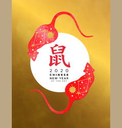 chinese new year 2020 red watercolor astrology rat vector image