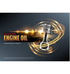 Motor oil or lubricant with car engine piston vector