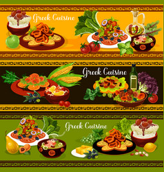 greek cuisine banners with vegetable and fish dish vector image