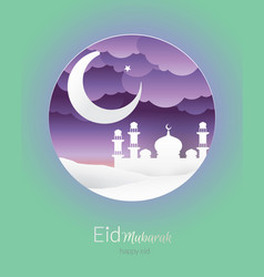 happy eid vector image