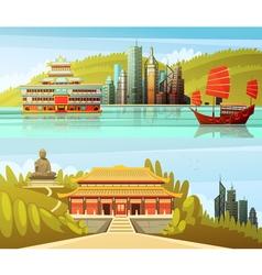 Hong Kong Horizontal Banners vector image vector image