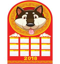 calendar template with dog head vector image