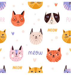 funny childish colorful cat muzzles seamless vector image